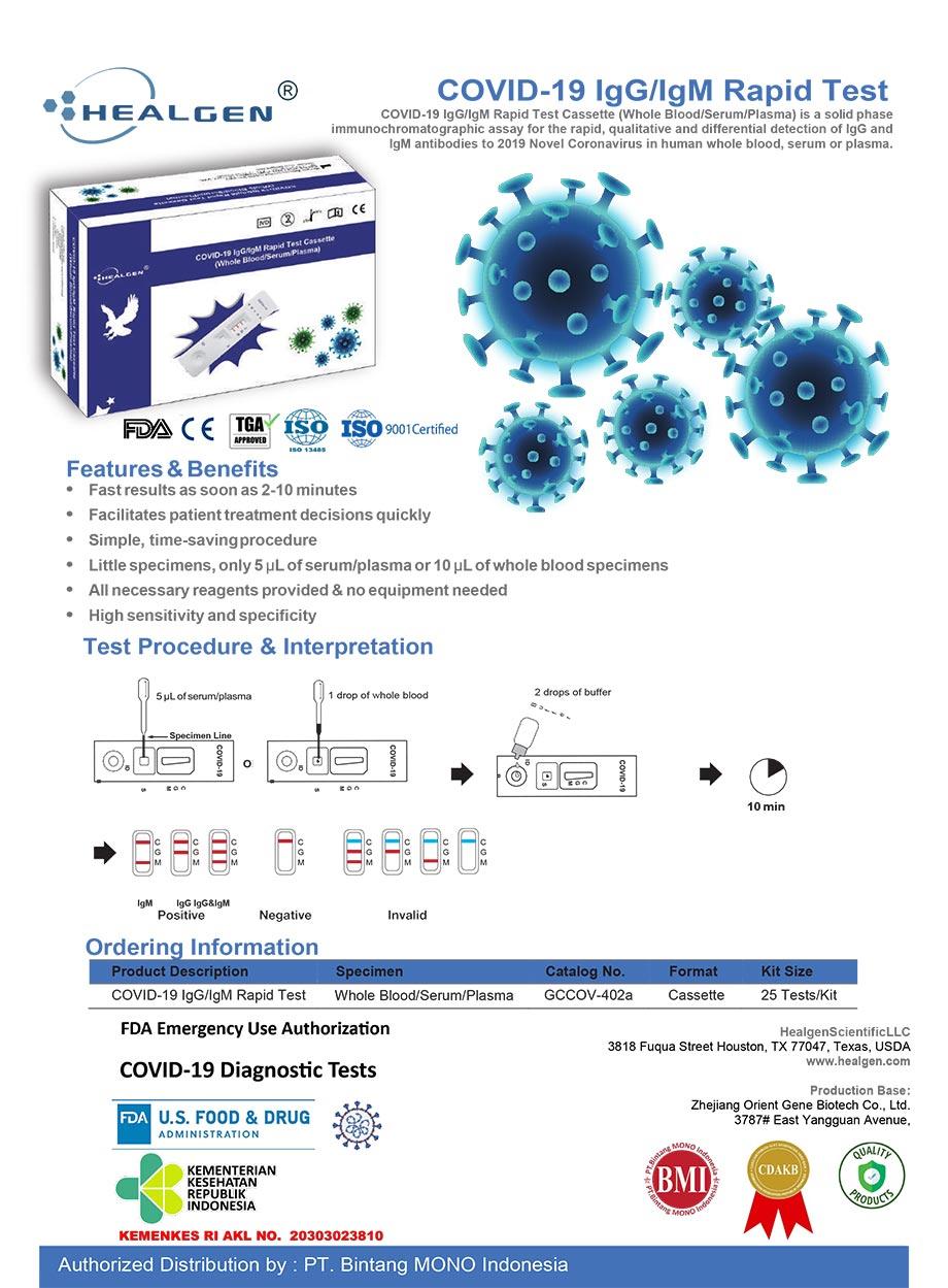 Healgen COVID-19 IgG IgM Antibody